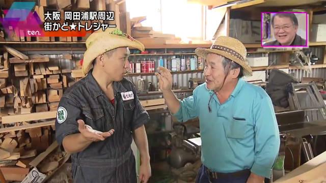 漬けこみすぎた水ナス、腐ったはっさく…関空のご近所でますおか増田が見つけた「最高の相方」