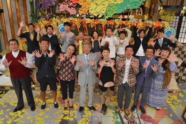 「日本は広い」みんなで一緒に日本を発見してきた10年〜「秘密のケンミンSHOW」10周年!〜
