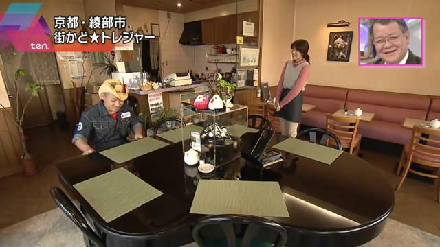 「白蓮事件」の舞台となった純和風料理旅館へ!しかしまさかの「ワオ!」に増田仰天