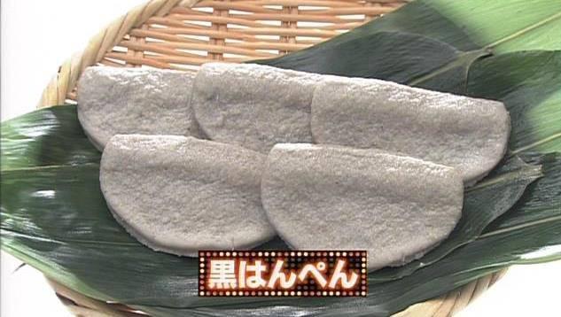 「黒はんぺんは進化します!」磯村勇斗が熱弁する静岡のソウルフード!