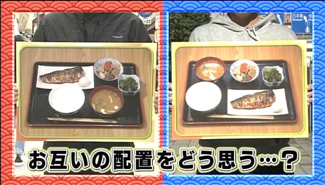 あなたはどっち?味噌汁のポジション、ごはんの右か奥かで東京人と大阪人が激論!
