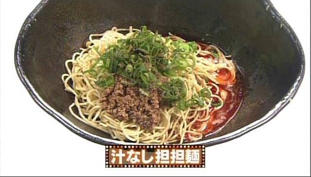 これは来る!きっと来る!広島県民熱愛の「汁なし担々麺」はやみつきメニューだ!