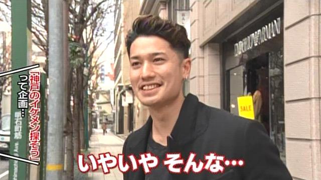 神戸イケメンはイケメンな上にセンス抜群でぐうの音も出ない!