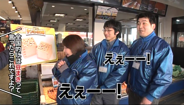 「節分にまくのは大豆か落花生か問題」勃発?!北海道の風習はツッコミどころ満載だ!