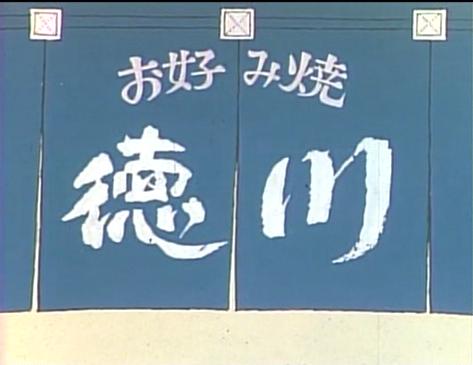 大阪のお好み焼きを全否定する広島県民が、熱愛する大阪のお好み焼きってなに?