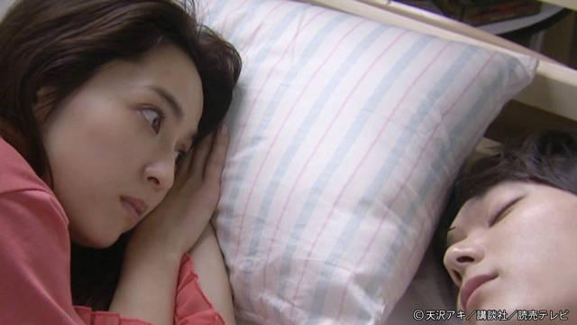 古川雄輝、寝起きのキスシーンに「ありがとうございます」の声『ラブリラン』
