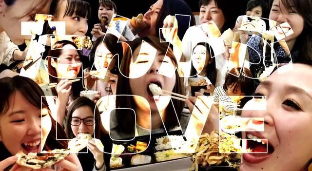 女だって食べるんだ!!炭水化物讃歌『たんかぶLOVE』で女性を応援