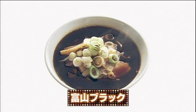富山のブラックラーメンは主食なのか?おかずなのか?そもそも食べられるものなのか?