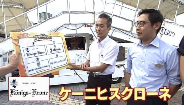 神戸市民の洋菓子好きがレベル高すぎてついていけなかった件について