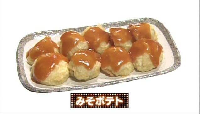 西川きよしが埼玉の「みそポテト」を食べさせたいのは誰なのか問題