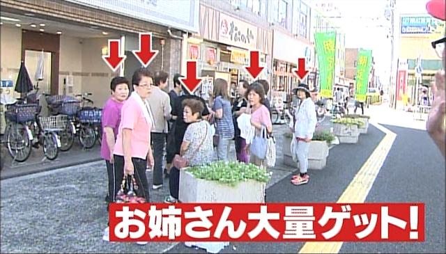 大阪のおばちゃんは「お姉さん」で振り返り、おっちゃんは見えない銃で撃たれてくれる!