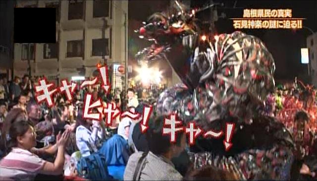 人口減少中の島根県で、ものすごく人が集まる石見神楽って何なのそれ?
