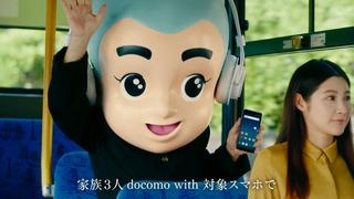 「一休さん」で話題!NTTドコモ料金テレビCMの謎に迫る!