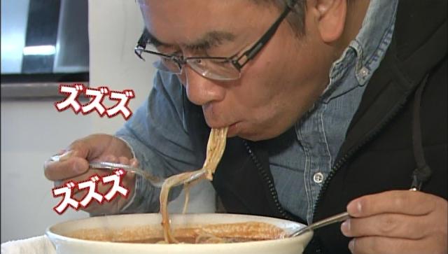 群馬県高崎市ではパスタをラーメンみたいにズルズル食べる!逆にうまそうだぞ!