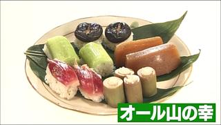 高知県民が大好きな田舎寿司はネタが魚じゃない!はあ?それ寿司って言う?