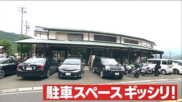 ドライブインは昭和の遺物ではない!令和もおいしい、ドライブイン名物グルメ