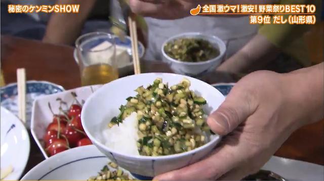 野菜が余ったらこの料理!らくらくレシピで残さず食べちゃえ!