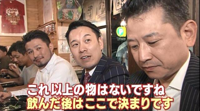 シメは進化する!飲んだ後は広島つけ麺、福岡ラーソーメン、札幌おにぎりで決まり!