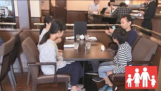 家族で日曜朝から並ぶ?愛知県民の喫茶店愛の異次元ぶりったらない!