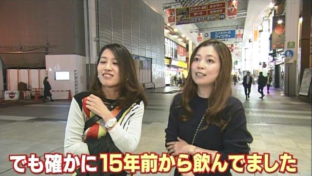 なに?熊本県民は2005年からタピってたって?タピオカ先進国、熊本!