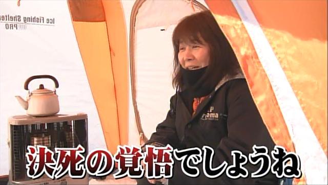 分かっちゃいるけどスゴかった祭り。第1位は北海道陸別町の猛烈な寒さ!