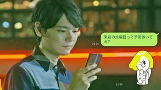 日本のドラマから恋の心理戦を学ぶ中国人~『LINEの答えあわせ』日中共同展開事情~