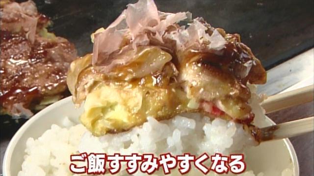 炭水化物×炭水化物!大阪人ってホントに食べるの?お好み焼定食伝説!