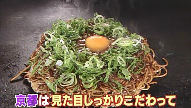 べた焼き?まんぼ焼き?え?京都の人も粉もん食べるの?