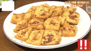 広島県民大好き!「がんす」ってそんなにおいしいでがんすか?