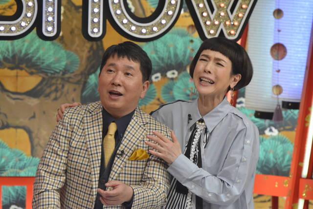 転校生をいじめないで!爆問・田中はケンミンSHOW司会2回目で番組に溶けこめたか?