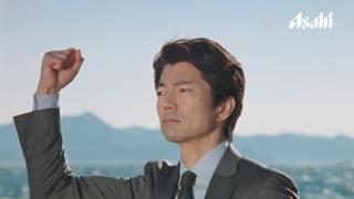 弱った胃腸と日本を仲村トオルが踊って元気に!アサヒグループ食品『エビオス錠』
