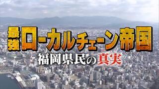 注文して出てくるまで13秒?!福岡県久留米市のハンバーグ「ミスタージョージ」はスピードスター!