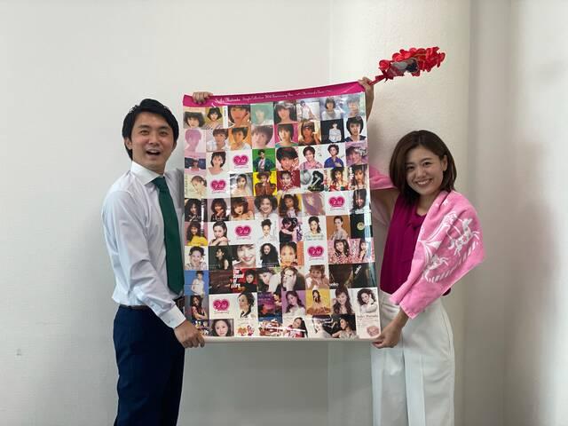 松田聖子さんはなぜ世代を超えて愛される?大ファンの澤口実歩アナと山本隆弥アナがその魅力を語る