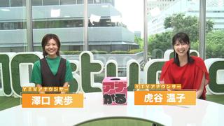 澤口実歩アナ、「その時知り合ってたら虎谷さんに近づいてないと思います」読売テレビアナウンサーチャンネル【アナかる】