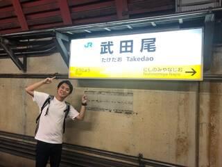 鉄道ファンに共感されたい!アフターコロナに行きたい鉄道旅ベスト3山本隆弥アナ