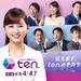 めばえ | ten. | 読売テレビ